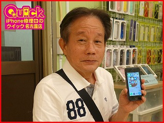 ☆iPhone5Sのバッテリー交換修理に海部郡よりご来店!アイフォン修理のクイック名古屋