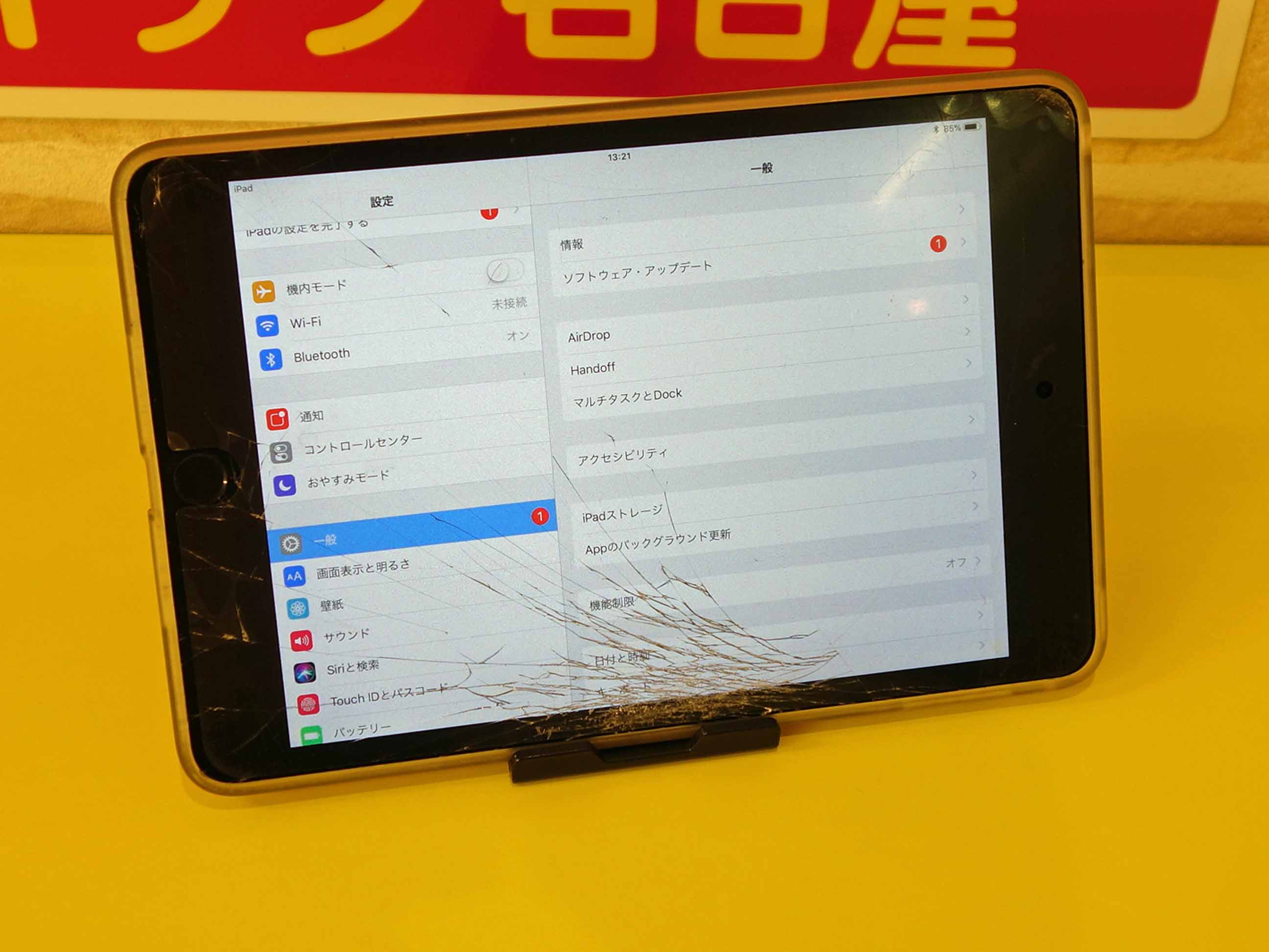 iPadmini4のガラス交換修理にあま市よりご来店!アイパッド修理もクイック名古屋