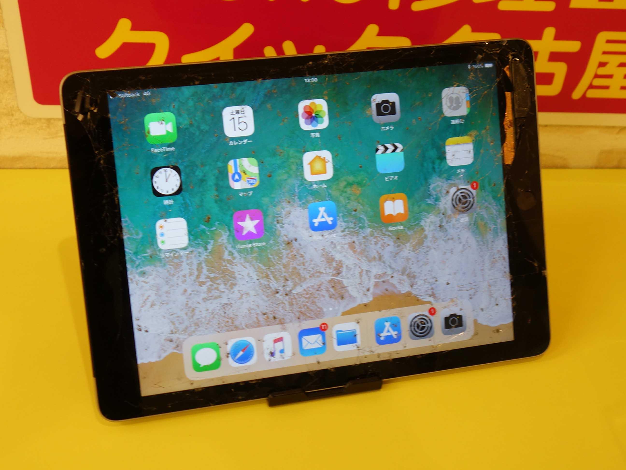 iPad6のガラス交換修理に北名古屋市よりご来店!アイパッド修理もクイック名古屋