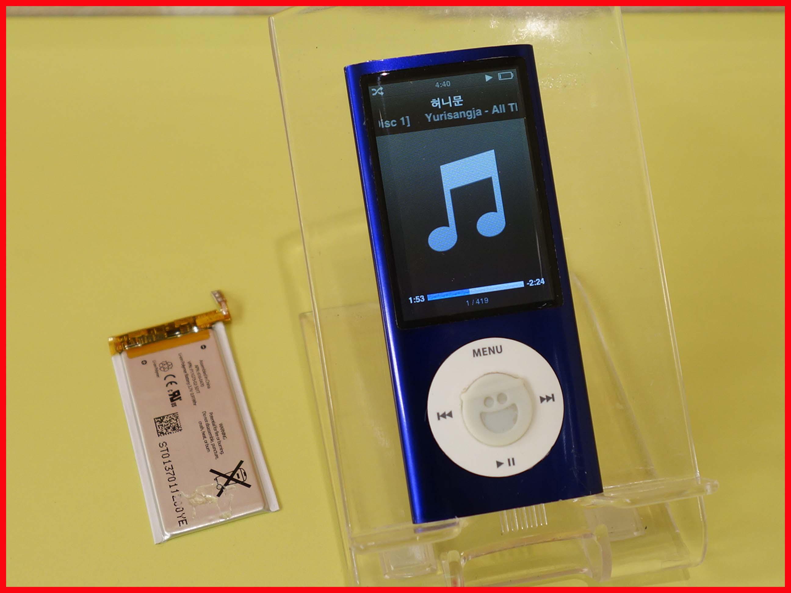 iPod nano5のバッテリー交換修理に名古屋市よりご来店!アイポッド修理もクイック名古屋