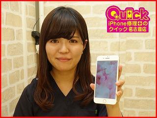 ☆iPhone7Plusの洗面台で水没した端末修理に名古屋市内よりご来店!アイフォン修理のクイック名古屋