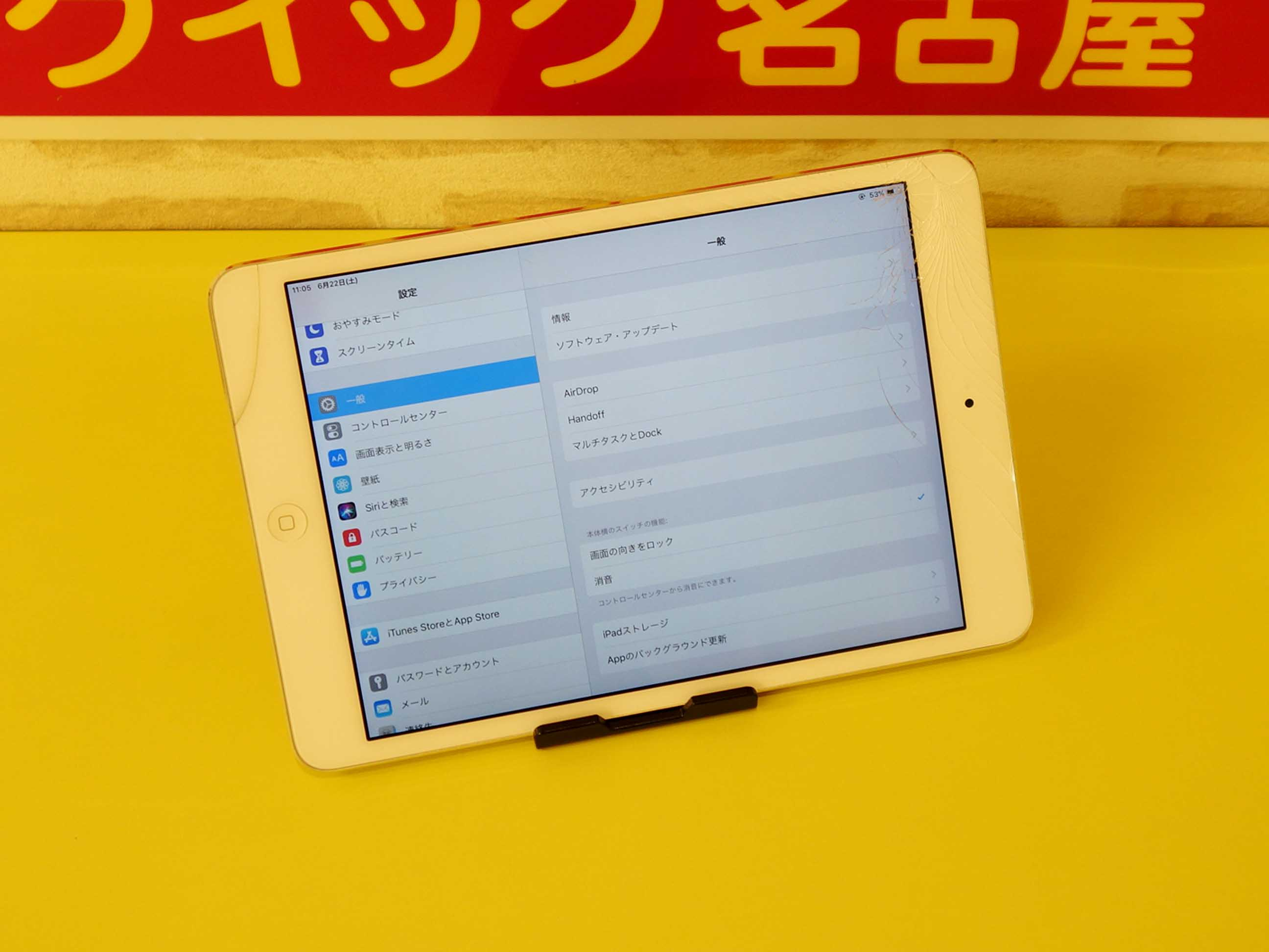 iPadminiのガラス交換修理に名古屋市内よりご来店!アイパッド修理もクイック名古屋