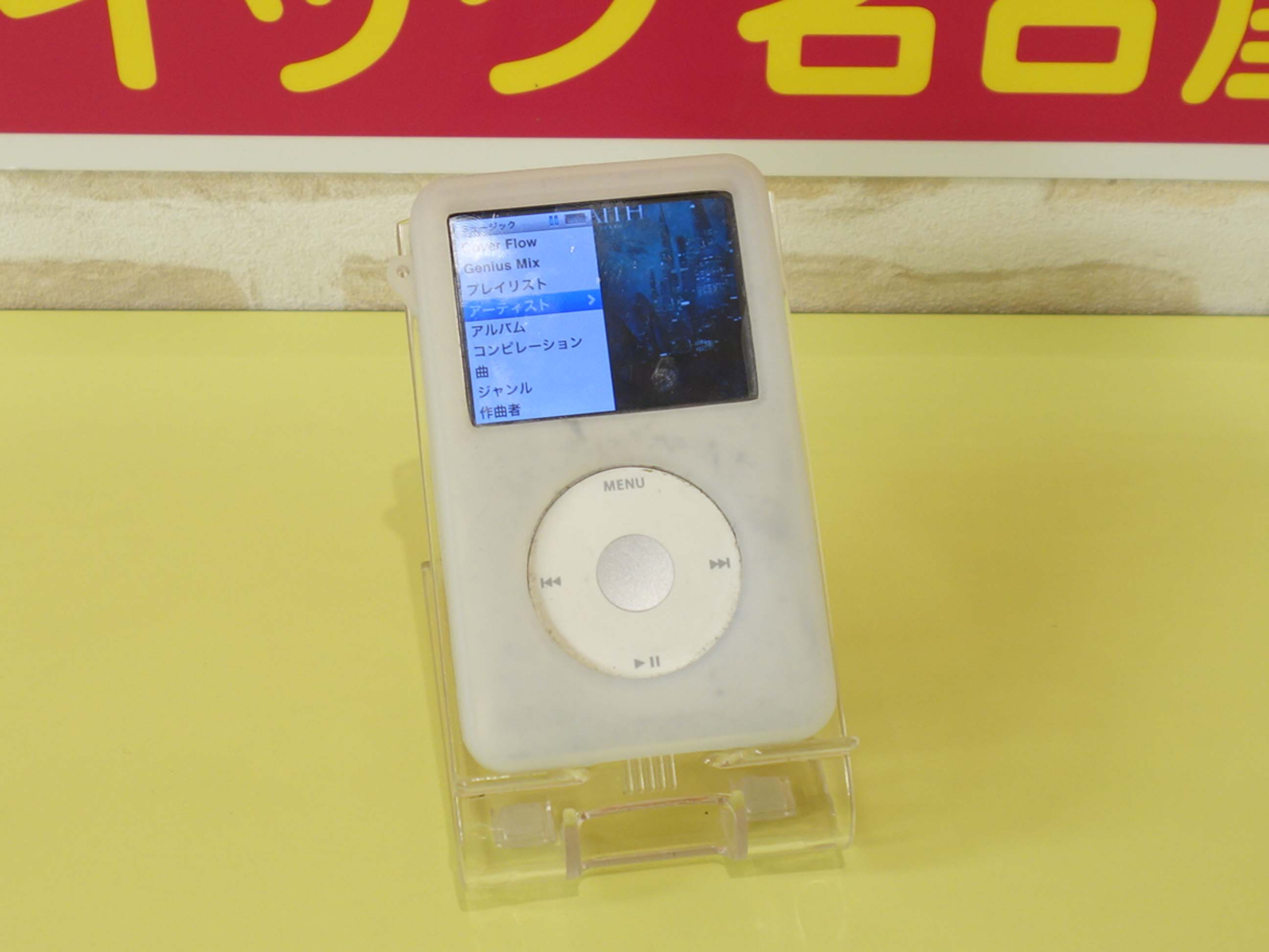 iPod Classicのバッテリー交換修理で豊田市からご来店!アイポッド修理もクイック名古屋