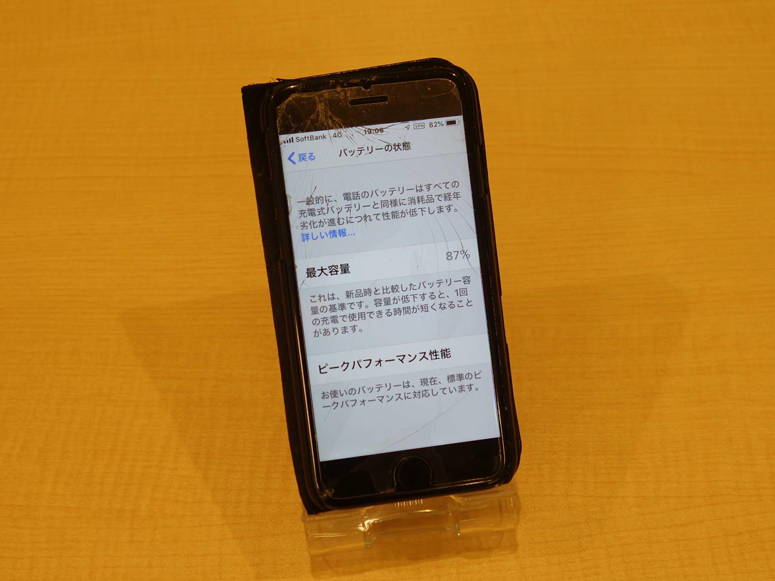 iPhone7のガラス&バッテリー交換修理に中津川市よりご来店!アイフォン修理のクイック名古屋