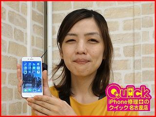 ☆iPhone7のガラス交換修理で知多市からご来店!アイフォン修理のクイック名古屋