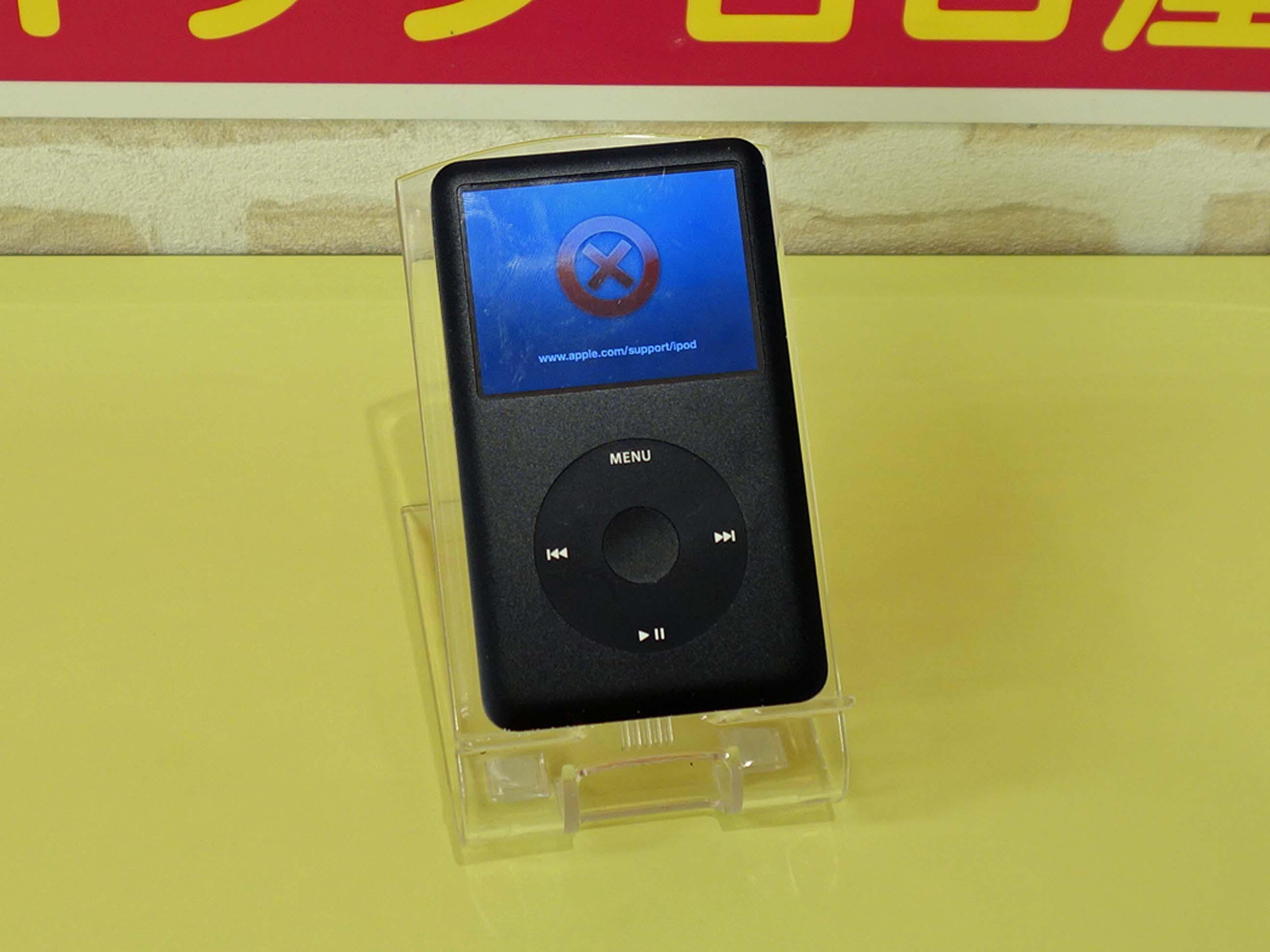 iPod classicの128GB、SSD化の作業に春日井市よりご来店!アイポッド修理もクイック名古屋