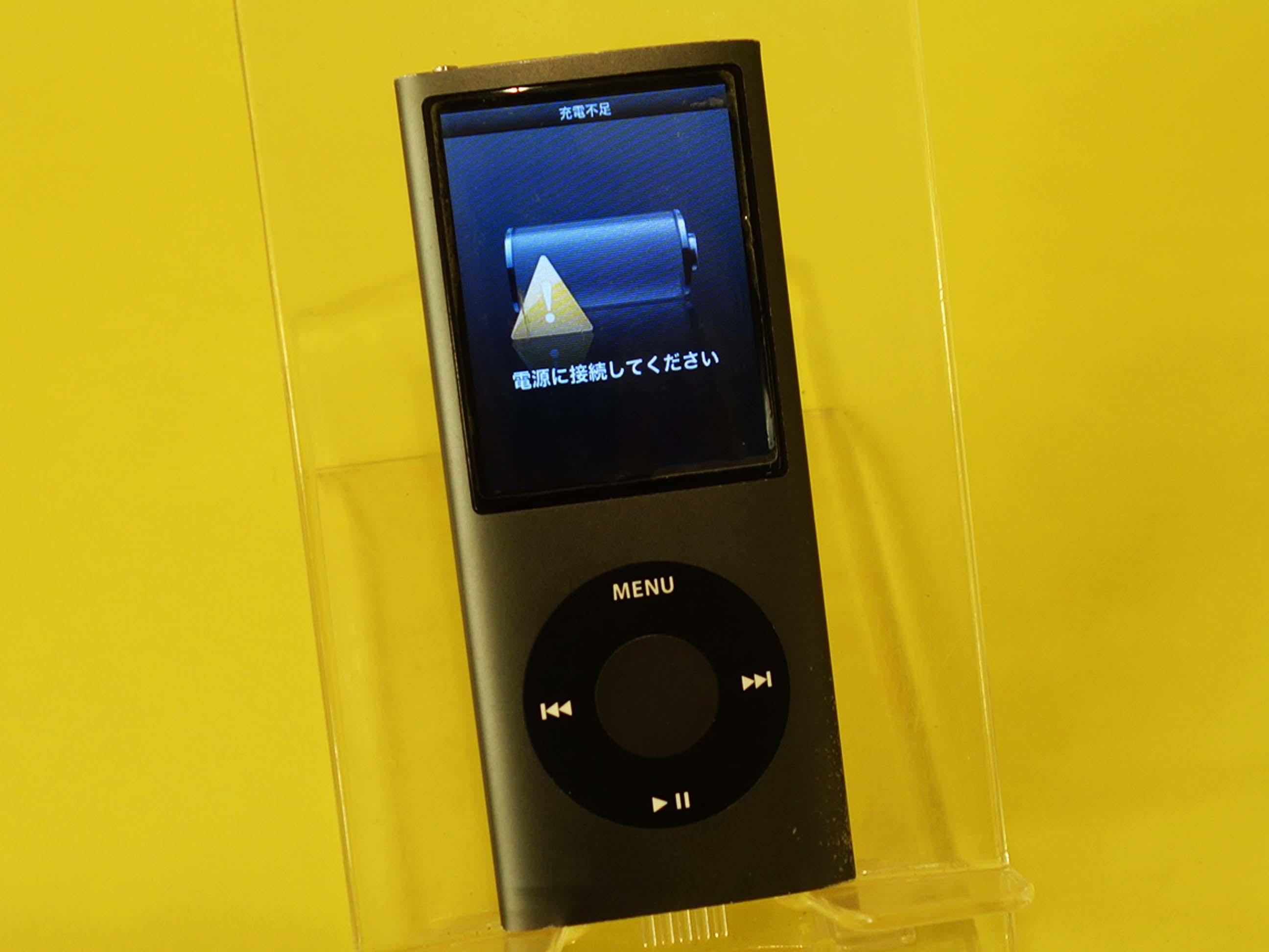 iPod nano4のバッテリー交換修理で岐阜市からご来店!アイポッド修理もクイック名古屋