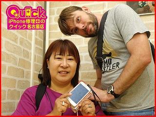 ☆iPhone7のガラス割れ修理に名古屋市内よりご来店!アイフォン修理のクイック名古屋
