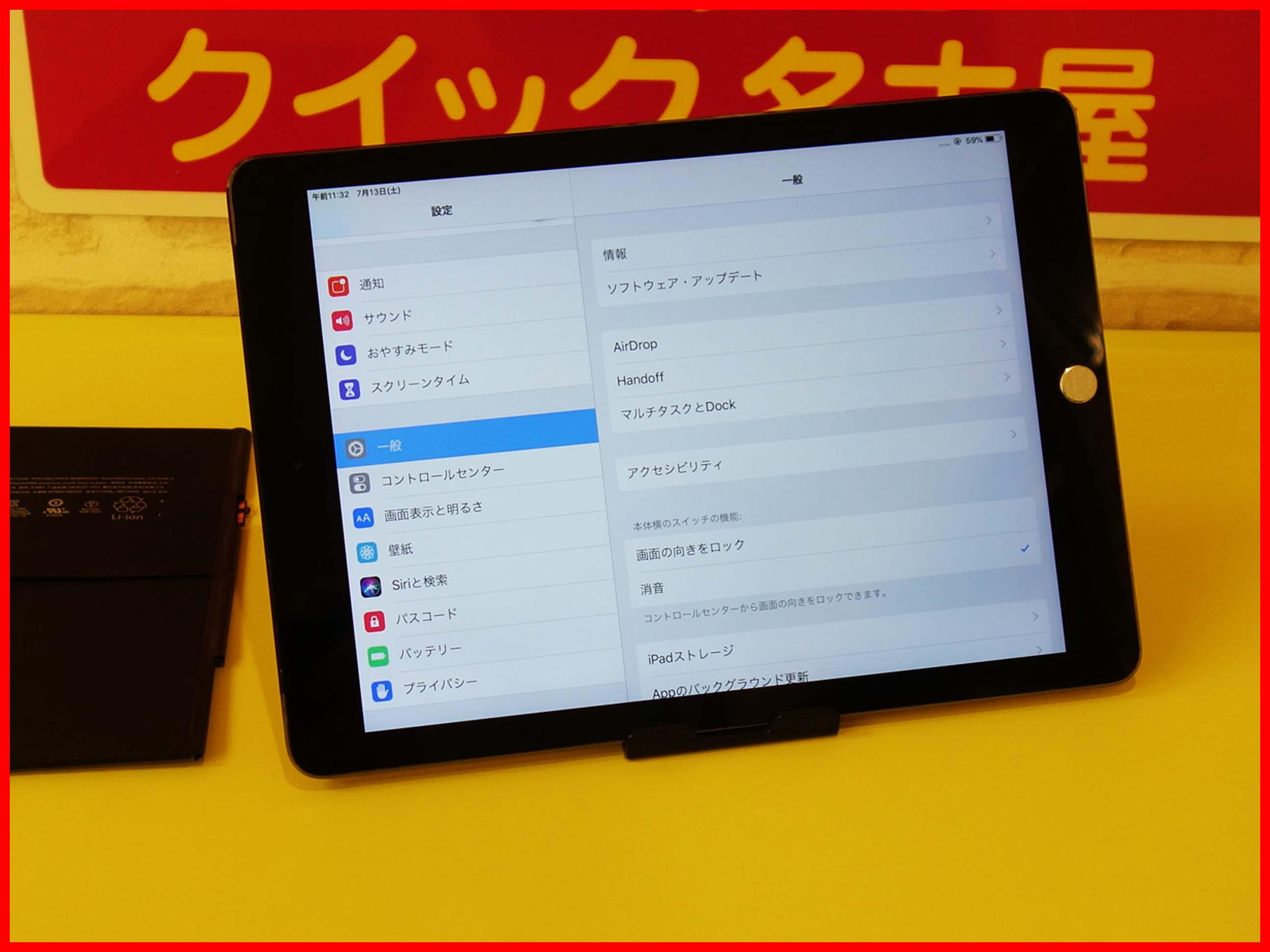 iPadAir1のバッテリー交換修理に豊田市よりご来店!アイパッド修理もクイック名古屋