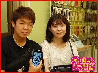 ☆iPhone7の液晶交換修理で蒲郡市からご来店!アイフォン修理のクイック名古屋
