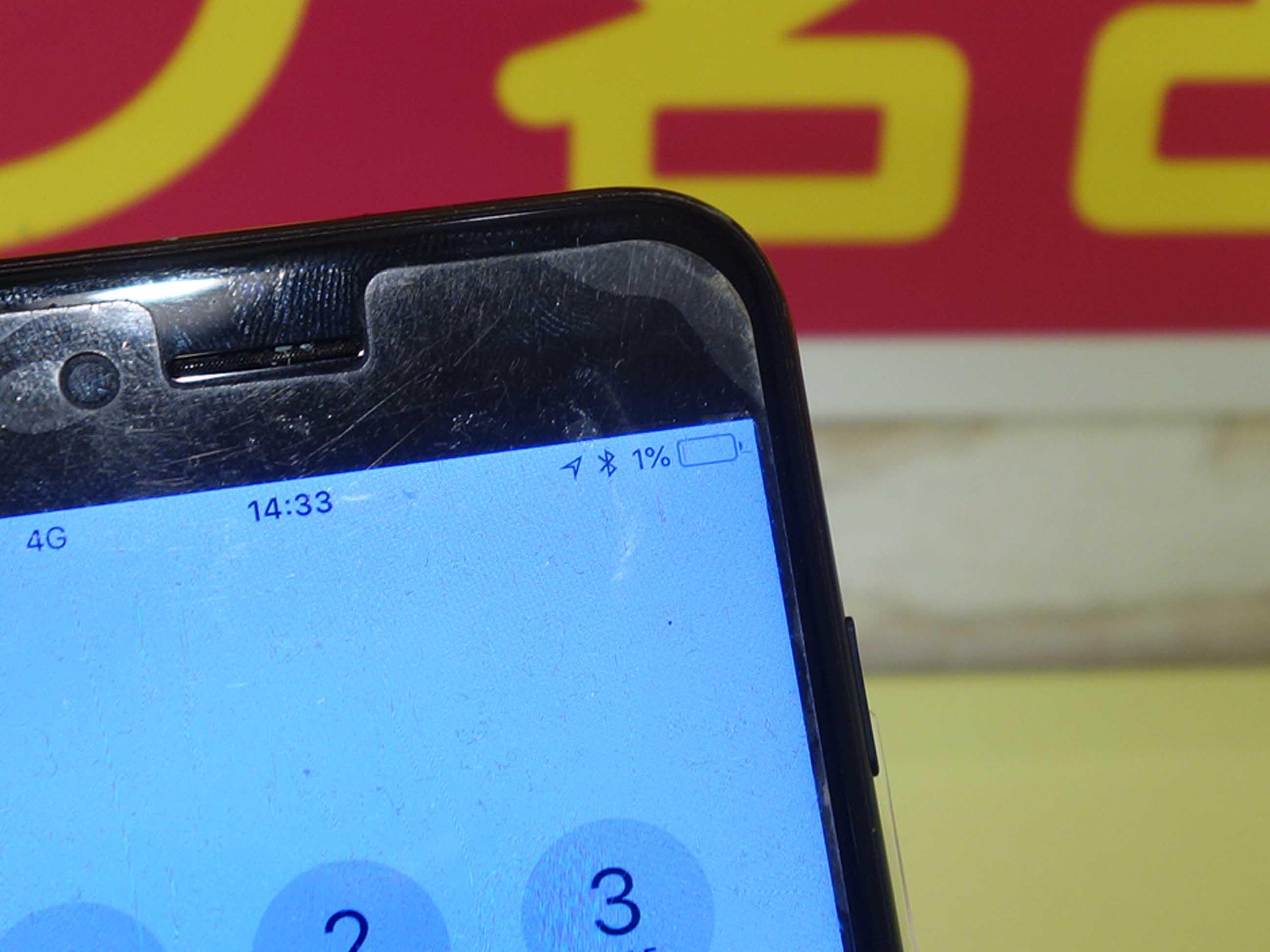 iPhone7のドックコネクター修理で名古屋市内からご来店!アイフォン修理のクイック名古屋