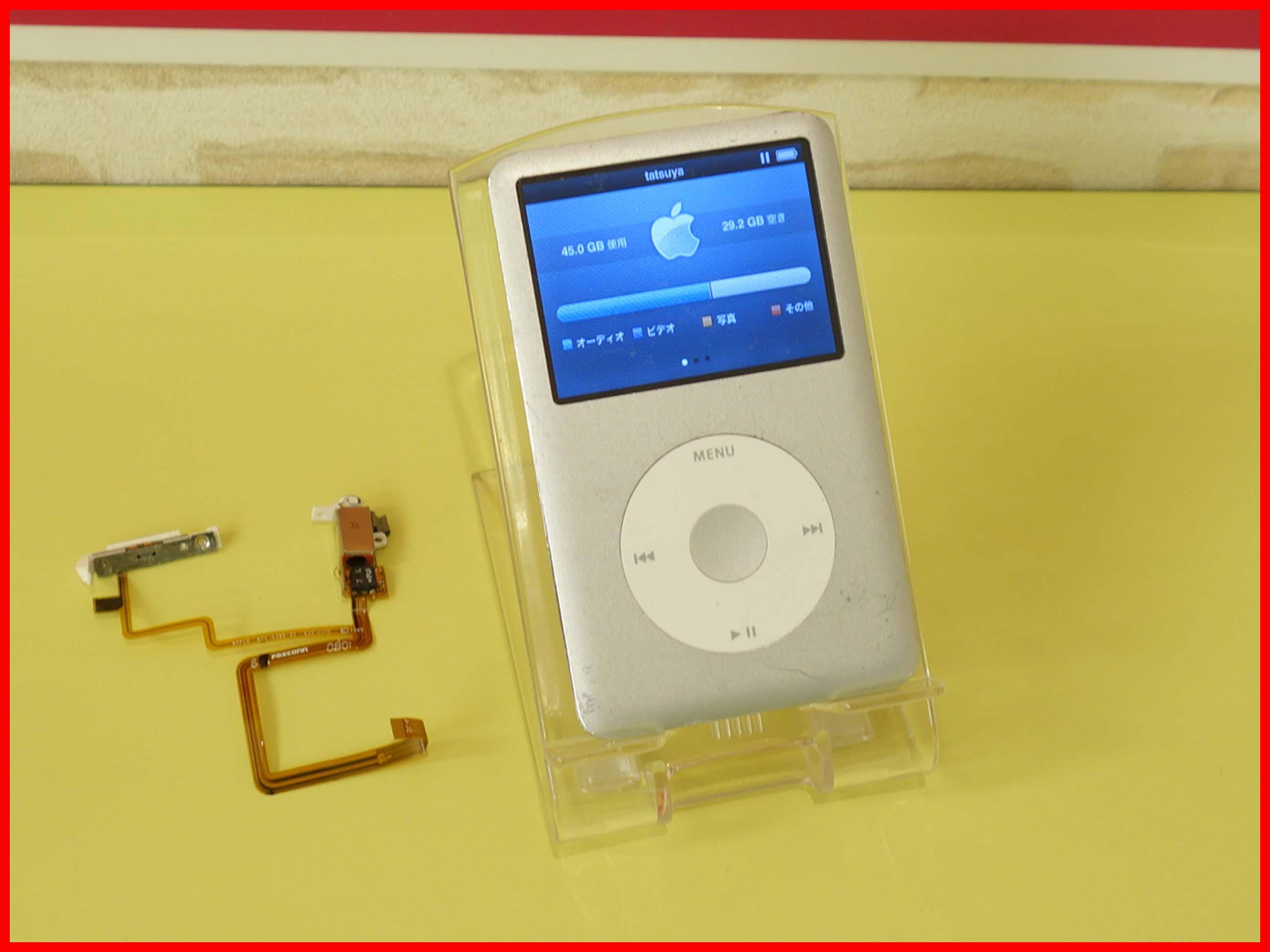 iPodclassicのイヤホンジャック修理で名古屋市内からご来店!アイポッド修理もクイック名古屋