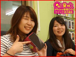 ☆iPhoneXのガラス割れ修理 名古屋市よりご来店~♪アイフォン修理のクイック名古屋