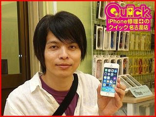 ☆iPhone 5s バッテリー交換 四日市市からご来店!アイフォン修理のクイック名古屋