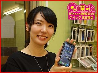 ☆iPhoneXRが急に電源が入らなくなったのは、、、データ取り出しのクイック名古屋