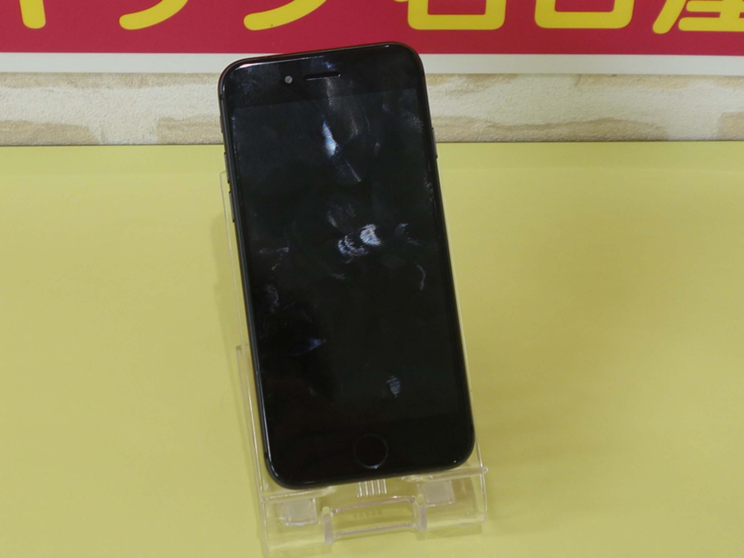 アイフォン水没修理のクイック名古屋