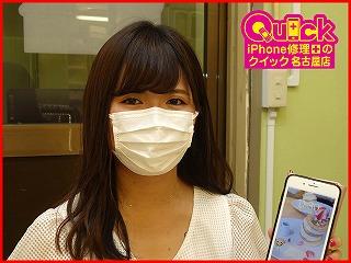 ☆iPhone7Plusのガラス割れ修理に名古屋市よりご来店!アイフォン修理のクイック名古屋