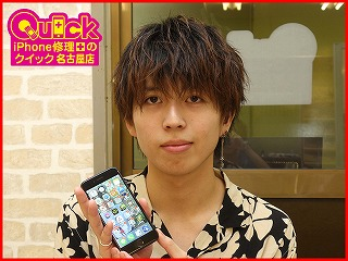 ☆iPhone7のガラス交換修理で名古屋市からご来店!アイフォン修理のクイック名古屋