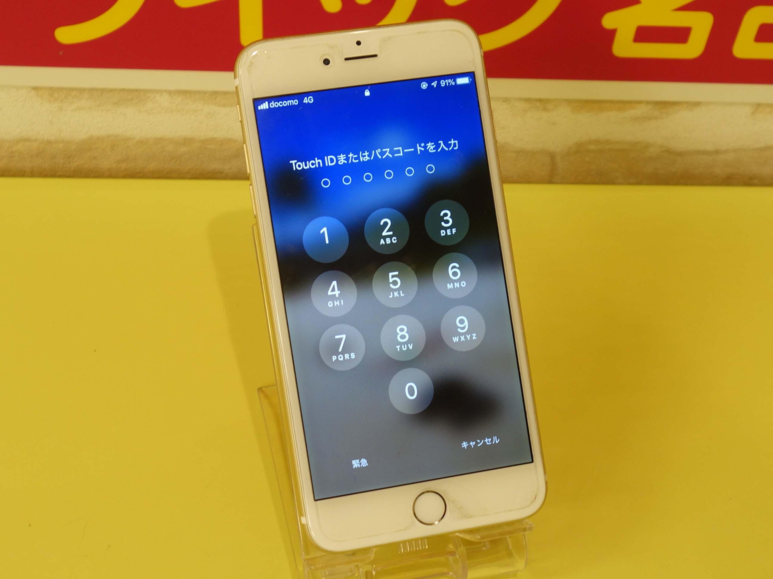 アイフォンの基板修理はクイック名古屋