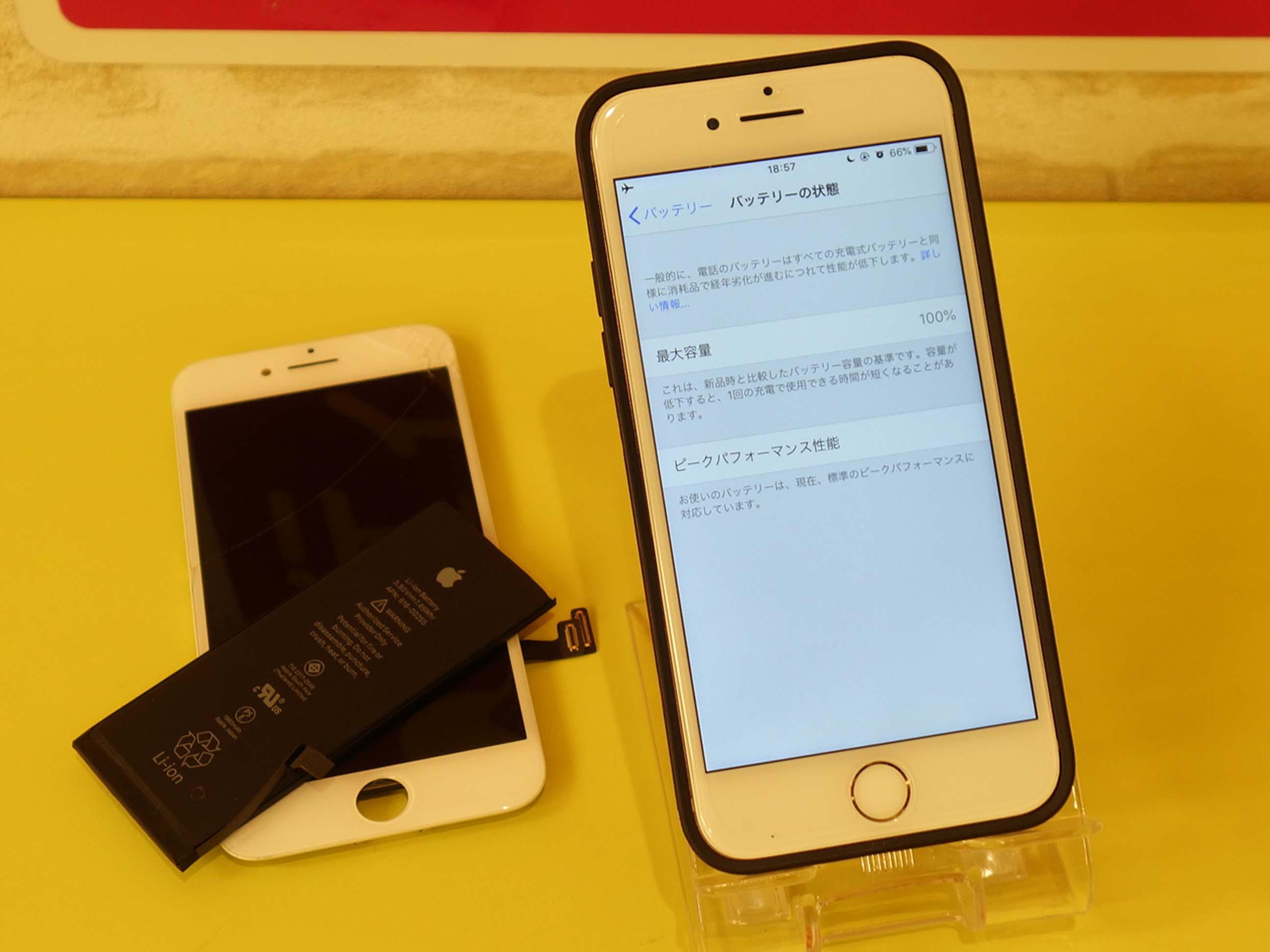 アイフォン修理のクイック名古屋