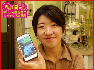 ☆iPhone7のガラス割れ修理にご来店~♪アイフォン修理のクイック名古屋