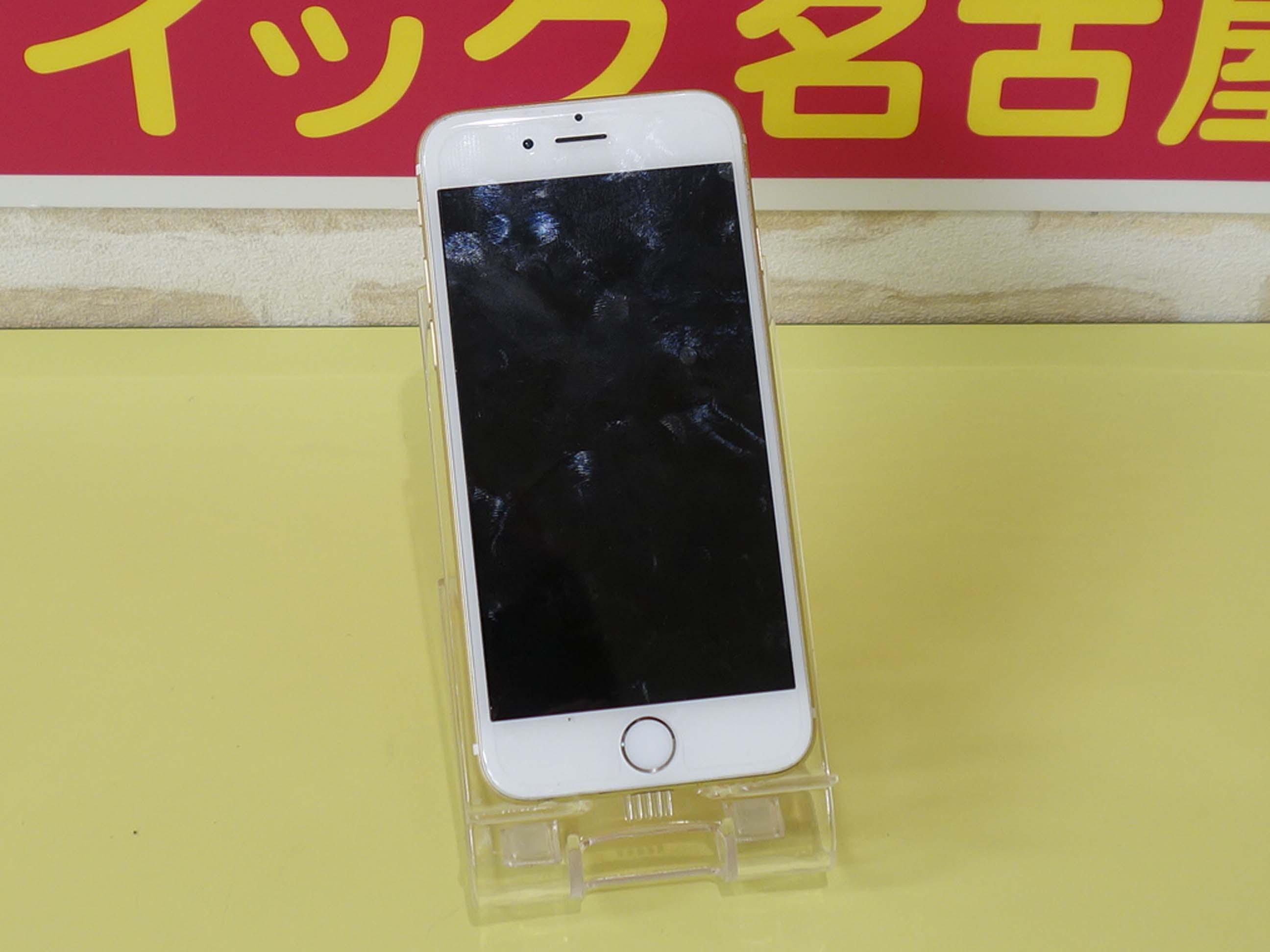 アイフォン基板修理のクイック名古屋