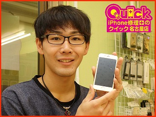 ☆iPhone6が電源が入らない故障で基板修理。アイフォン修理のクイック名古屋
