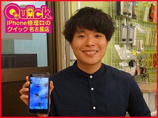 ☆iPhone8 Plusのガラス交換修理で長野県からご来店!アイフォン修理のクイック名古屋