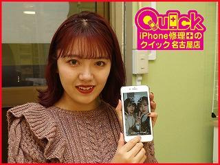 ☆名古屋市よりiPhone 8Plusのガラス割れ修理にご来店~♪クイック名古屋