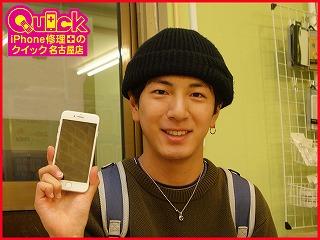☆iPhone8のアウトカメラ交換修理に清須市よりご来店!アイフォン修理のクイック名古屋