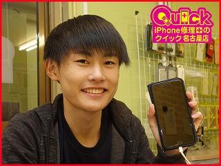 ☆電源が入らないiPhone7Plusのデータ取り出し基板修理。恵那市よりご来店。クイック名古屋