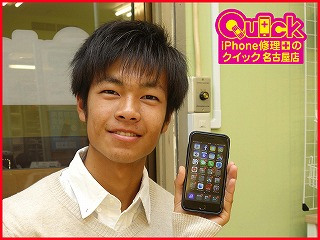 ☆iPhone8の液晶交換修理であま市からご来店!アイフォン修理のクイック名古屋