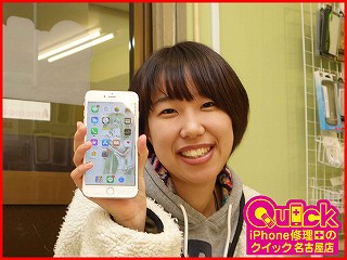 ☆iPhone 6SPlusのアウトカメラがゆらゆら揺れた画像になる。アイフォン修理のクイック名古屋
