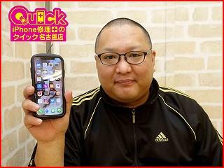 ☆iPhoneXの液晶交換修理で名古屋市からご来店!アイフォン修理のクイック名古屋