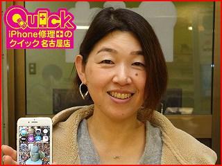☆iPhone7のガラス交換修理に稲沢市よりご来店!アイフォン修理のクイック名古屋