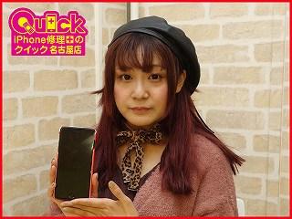 ☆iPhone7Plusのガラス交換修理に名古屋市内よりご来店!アイフォン修理のクイック名古屋