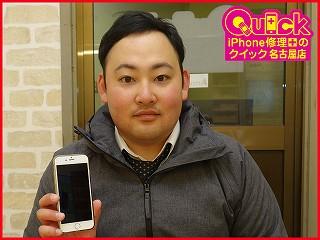 iPhone6のガラス交換修理で名古屋市からご来店!アイフォン修理のクイック名古屋