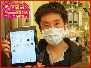 ☆iPad5のリカバリーモード復旧修理に名古屋市内よりご来店!アイパッド修理もクイック名古屋