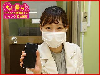 ☆iPhoneXの液晶修理に名古屋市よりご来店!アイフォン修理のクイック名古屋