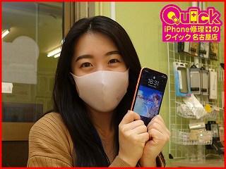 ☆iPhoneXRのリカバリーモード修理に名古屋市よりご来店!アイフォン修理のクイック名古屋