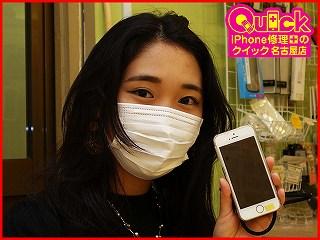 ☆iPhoneSEのドックコネクター修理で清須市からご来店!アイフォン修理のクイック名古屋