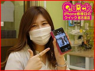 ☆iPhoneXのガラス交換修理に名古屋市内よりご来店!アイフォン修理のクイック名古屋