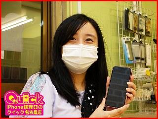 ☆iPhoneXのガラス交換修理で一宮市からご来店!アイフォン修理のクイック名古屋