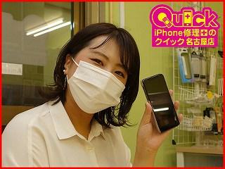 ☆iPhone Xのガラス割れ修理とバッテリーは半額交換!アイフォン修理のクイック名古屋