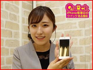 ☆大垣市よりiPhone7の画面修理にご来店~♪アイフォン修理のクイック名古屋