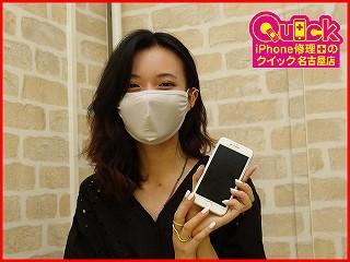 ☆iPhone8のガラス交換修理に名古屋市内よりご来店!アイフォン修理のクイック名古屋