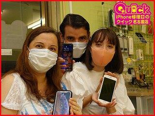 ☆iPhone XSの画面割れ修理にご来店~♪アイフォン修理のクイック名古屋