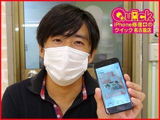 ☆プールで水没!iPhone7の水没基板修理に名古屋市内よりご来店!アイフォン修理のクイック名古屋