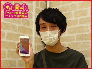 ☆他店様で修理不可で返却されたiPhone8の電源不良基板修理にご来店!アイフォン修理のクイック名古屋