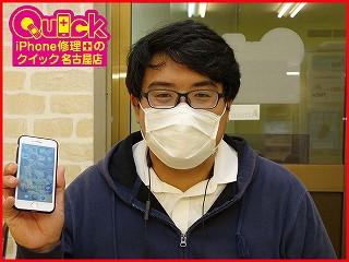 ☆iPhone7の液晶交換修理に丹羽郡よりご来店!アイフォン修理のクイック名古屋